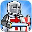 十字军的防御