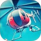 模拟遥控飞行器