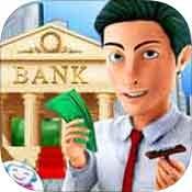 银行职员模拟