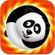 熊猫转一转