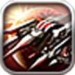 3D闪电X战斗机