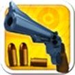火枪手射击游戏
