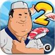 寿司好友2环游世界