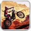 试用摩托车2