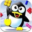 超级极地企鹅短跑