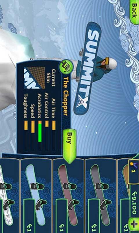 尖峰滑雪截图1