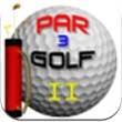 三洞高尔夫2