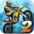 疯狂摩托车越野赛2