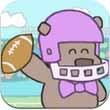 基熊橄榄球