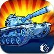 砰坦克大战