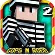 警察和小偷2