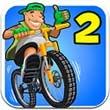 急速自行车2