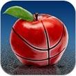 水果篮球挑战赛