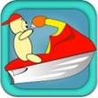 疯狂的滑艇