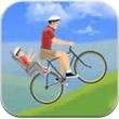 快乐自行车俱乐部2