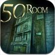 逃生挑战50个房间