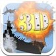 3D大海战