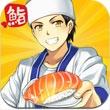 寿司晚宴iPhone版