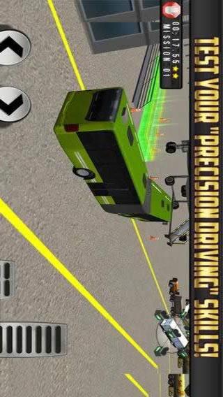 3D巴士停车场截图1
