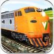 模拟火车2