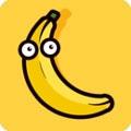 香蕉视频2019版
