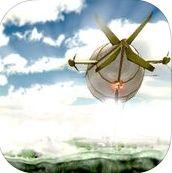 第二世界:空战