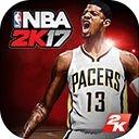NBA2K17直装版