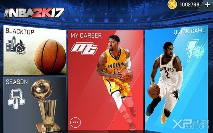 NBA2K17直装版截图1