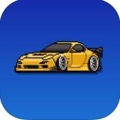 像素赛车手(Pixel Car Racer)