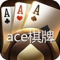 ace棋牌
