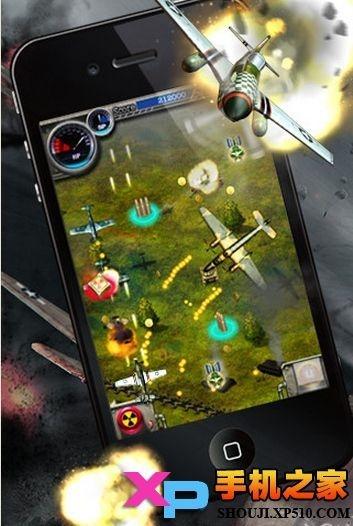 空中侵袭iOS版截图1