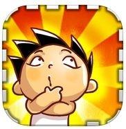 天朝教育委员会iOS版