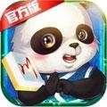 熊猫四川麻将赢钱版