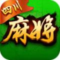 四川麻将血战到底app