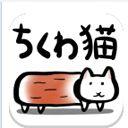 鱼糕猫安卓版