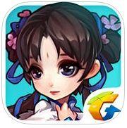 仙剑奇侠传OL iOS版