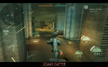 热血直升机截图1