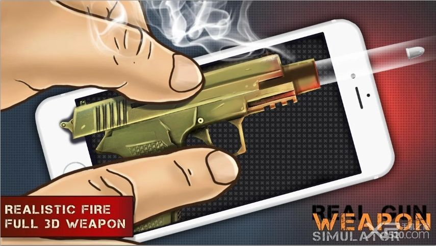 实枪的武器模拟器截图1