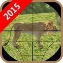 狮子猎杀3D安卓版