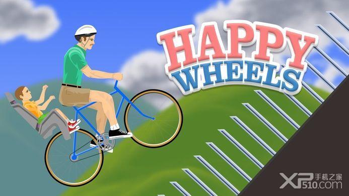 死亡独轮车(Happy Wheels)截图1