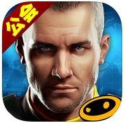 杀手:狙击之神iOS版