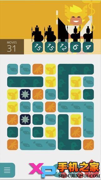 奥林巴斯之谜iOS版截图1