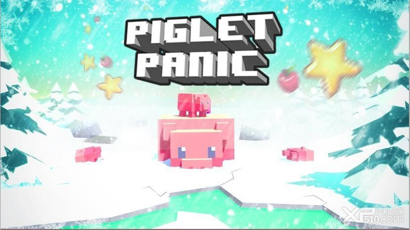 Piglet Panic截图1