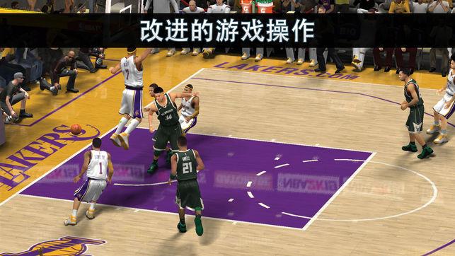 NBA 2K19最新版截图1