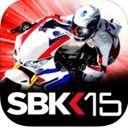 世界超级摩托车锦标赛SBK15ios版