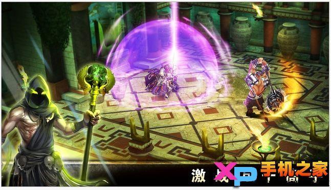 血之荣耀:神兵iOS版截图1