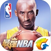 腾讯最强NBA