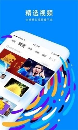 仝卓高天鹤录音内容视频app版