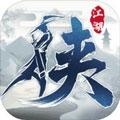 下一站江湖游戏版