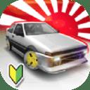 日本改装车游戏
